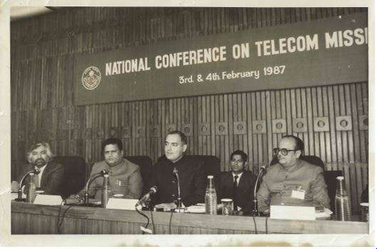 India Tv - Rajiv Gandhi is rightfully known as the father of information technology in India. As the Prime Minister of India, he established center for the development of telematics (c-dot) in 1984. C-dot helped developing state of the art telecommunication technology.