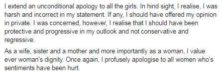 India Tv - The women took to her Facebook account to post her apology