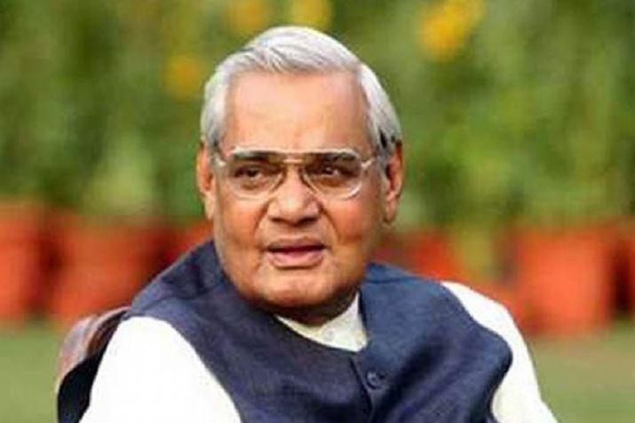 India Tv - Atal Bihari Vajpayee