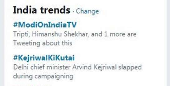 As nation watches exclusive interview of Modi,