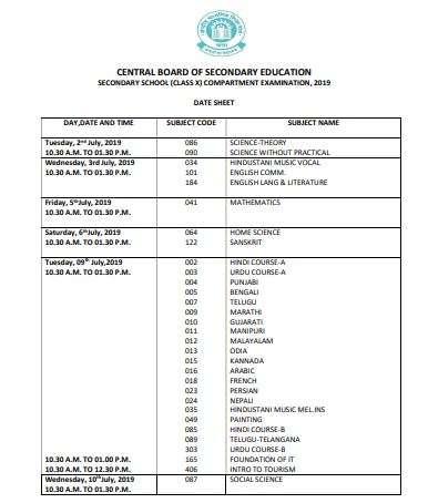 India Tv - CBSE class 10 compartmental exam date sheet