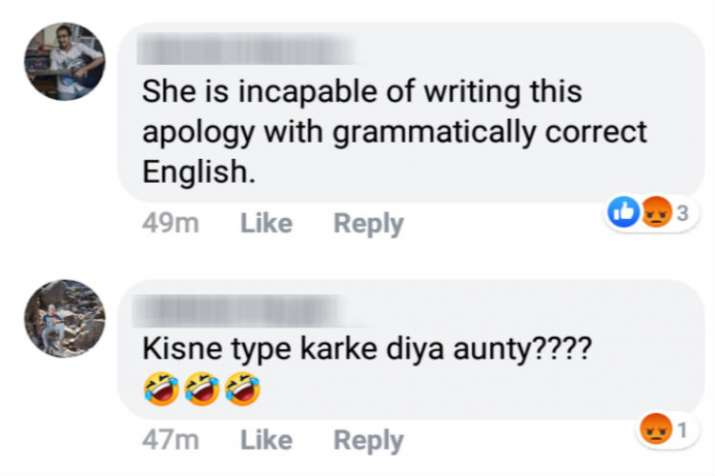 India Tv - Facebook users' comment on the post