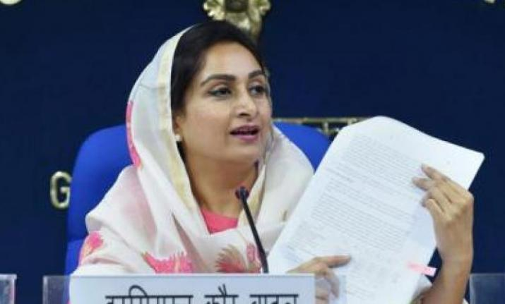 In 2009, Harsimrat Kaur Badal defeated Congress leader