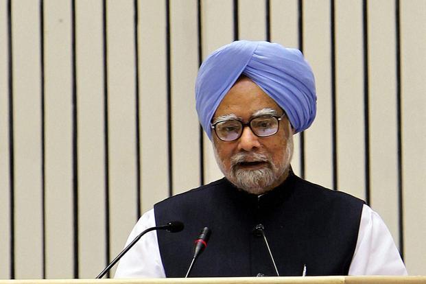 India Tv - Dr Manmohan Singh
