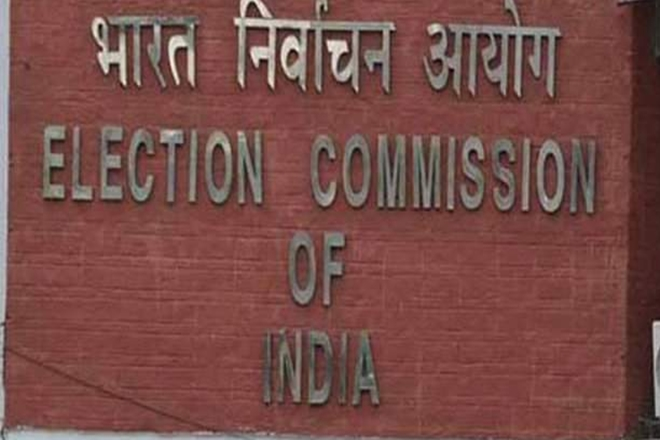 Election Commission of