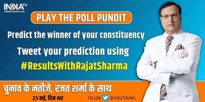 India Tv - Post your guess on winning candidate