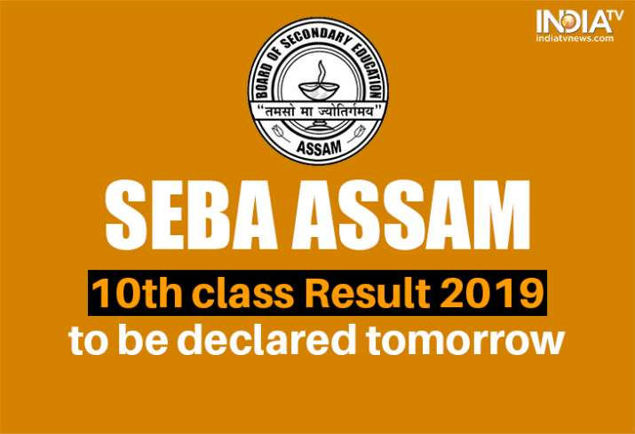 When the result of Hslc 2019 will be declared time class