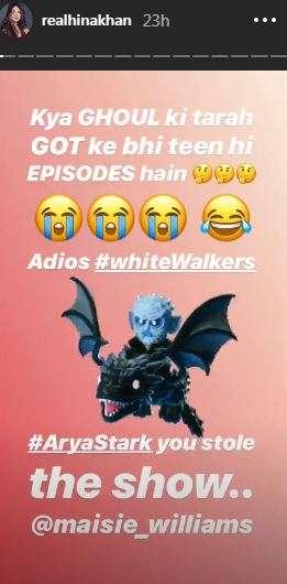 India Tv - Hina Khan's Instagram story
