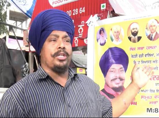 Image result for चाचा मैगी वाला
