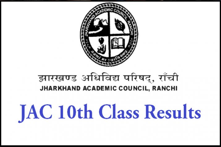Jharkhand Academic Council class 10th results are expected