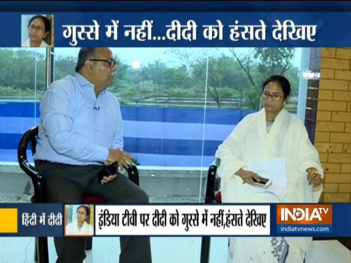 Mamata Banerjee to India TV EXCLUSIVE: 'Demonetisation is a