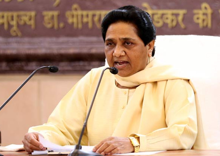 Mayawati held a meeting with her 10 newly elected MPs in