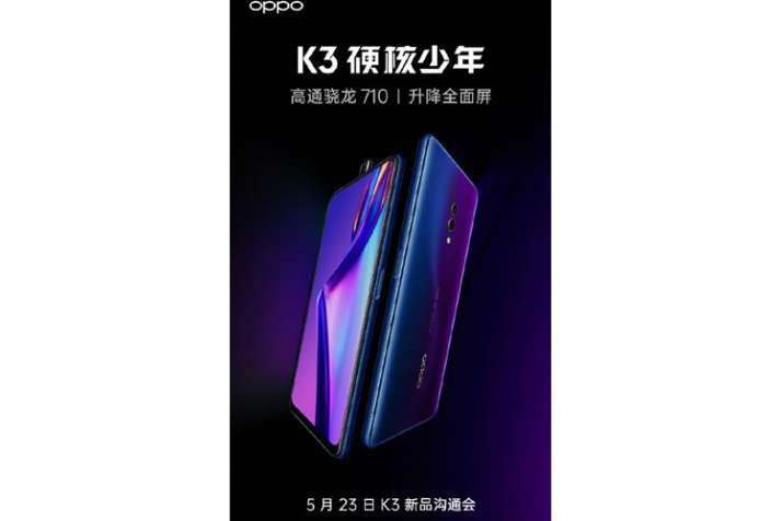 Oppo K3 with Snapdragon 710 and in-display fingerprint sensor set to be announced on May 23