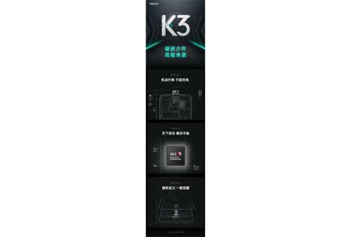 India Tv - Oppo K3