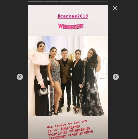 India Tv - Priyanka Chopra excited to see Hina Khan at Cannes Film Festival 2019