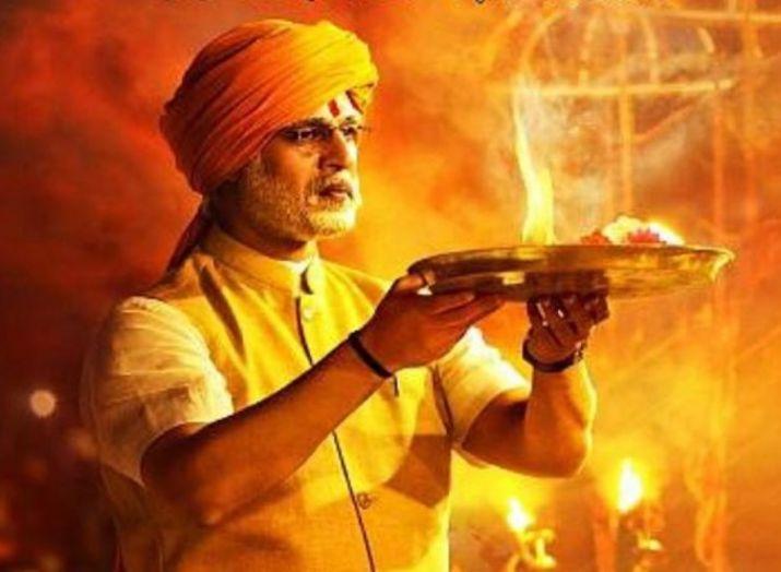 India Tv - PM Narendra Modi Movie Review