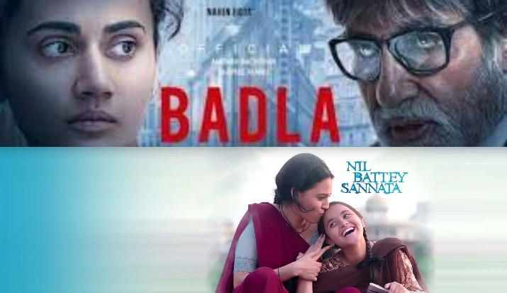 Mother's Day 2019: Best Bollywood movies to celebrate the undying love and support of Super mommies