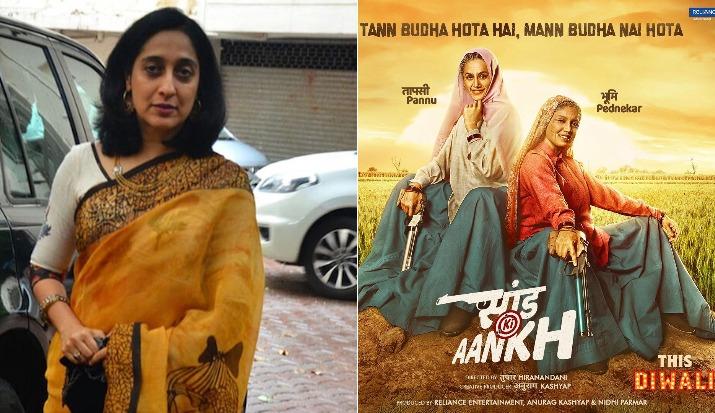 Aamir Khan's sister Nikhat Khan to play a queen in Saand Ki Aankh