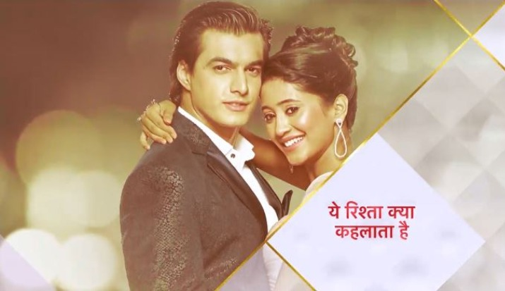 Yeh Rishta Kya Kehlata Hai latest episode update