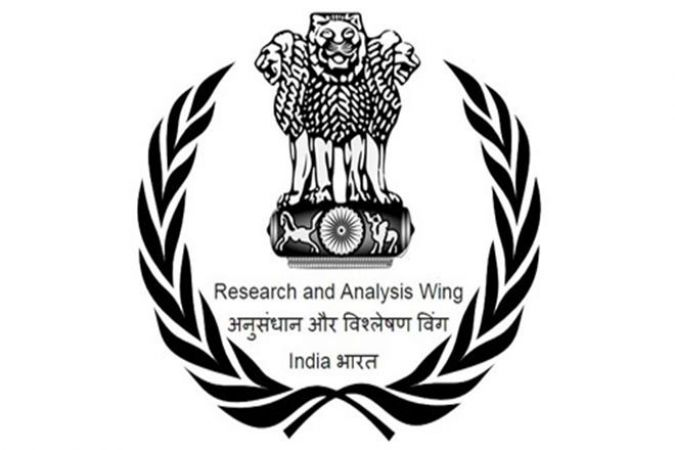 Image result for raw logo india