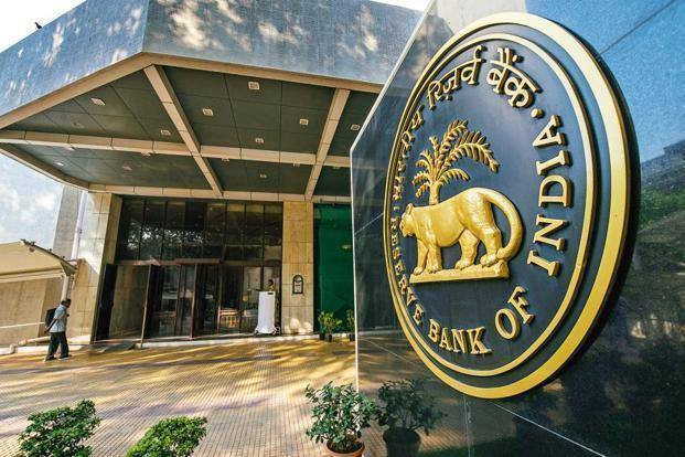 'No gold shifted outside India in 2014 or thereafter': RBI