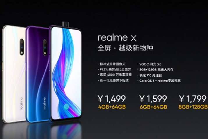 Realme X with 6.53-inch FHD+ AMOLED display, Snapdragon 710 SoC and 48MP rear camera announced