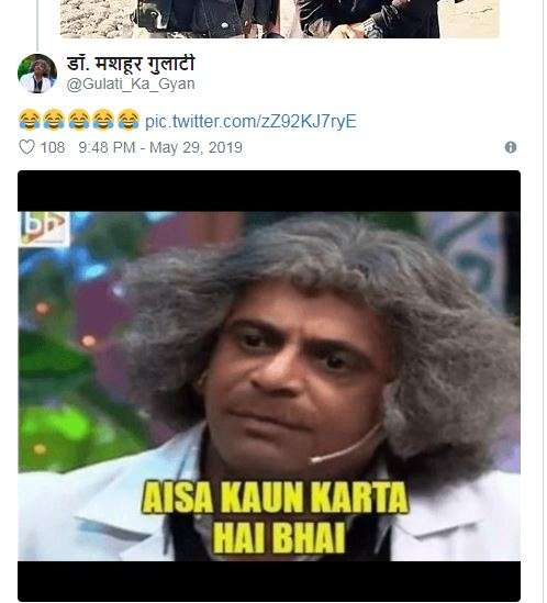 India Tv - Twitter reactions
