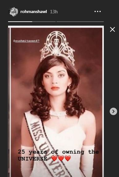 India Tv - Sushmita Sen marks 25 years of Miss Universe title