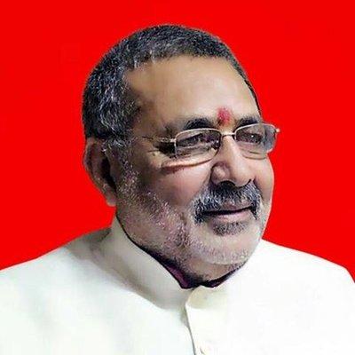 Elections 2019: Giriraj Singh leading from Begusarai