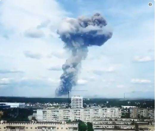 Mushroom Cloud covers Russia's Hollywood as 19 reported