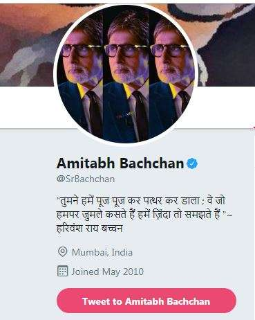 India Tv - Amitabh Bachchan's twitter bio