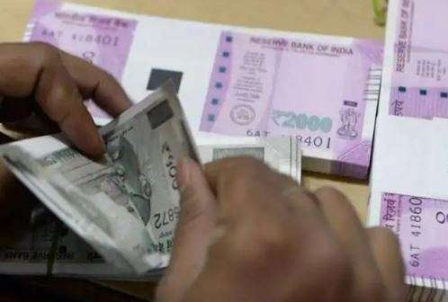 Japanese firm bids whopping Rs 2,238 crore for 3-acre