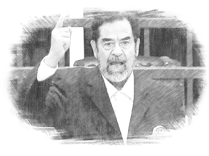India Tv - Saddam Hussain