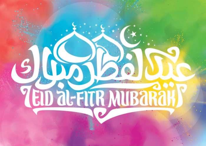 When is Eid 2019? Happy Eid-ul-Fitr (Eid Mubarak) 2019
