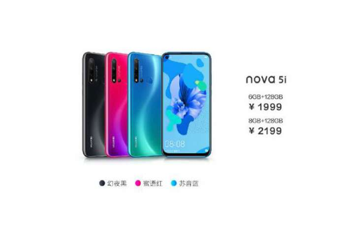 Huawei Nova 5i with 24MP in-screen camera and quad rear cameras announced