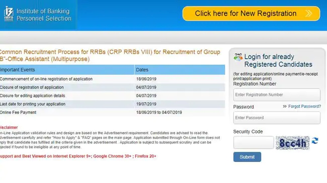 IBPS RRB Recruitment 2019: Online applications for over 8000
