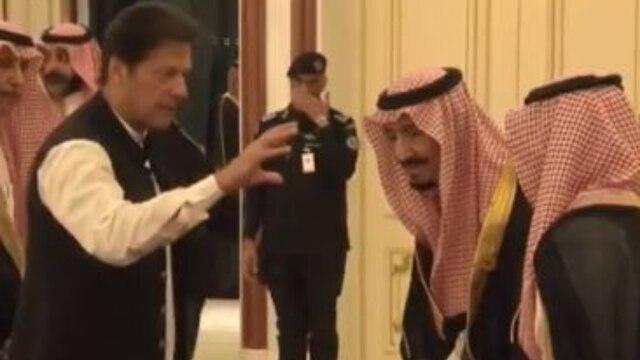 Did Pakistan PM Imran Khan insult Saudi King? Watch Video