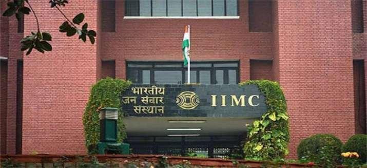 IIMC 2019 Entrance Exam Result