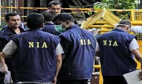 NIA files chargesheet in case of weapon theft from ex-MLA's