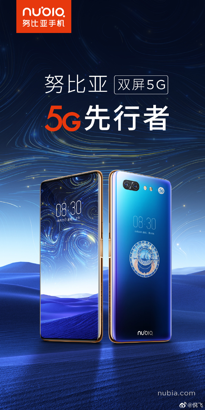 Nubia X 5G with dual-screen and X50 5G modem announced