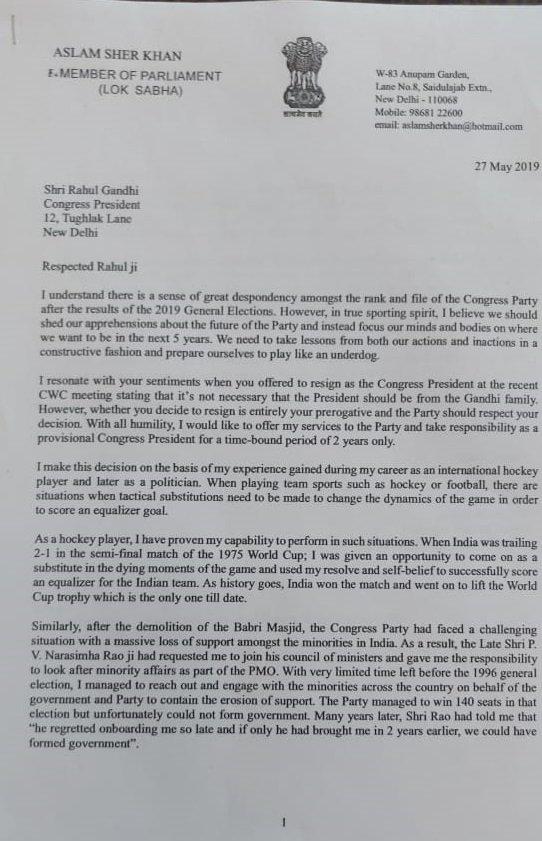 India Tv - Aslam Sher Khan's letter to Rahul Gandhi