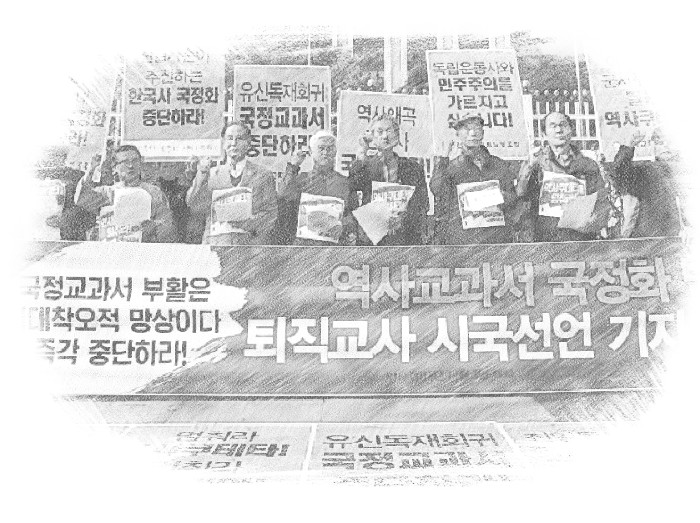 India Tv - South Korean retired teachers protest