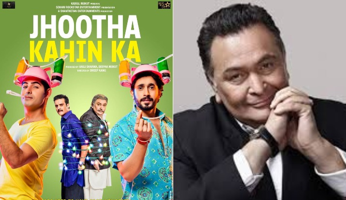 Jhootha Kahin Ka (2019) 720p PreDVD Rip x264 1.2GB AAC