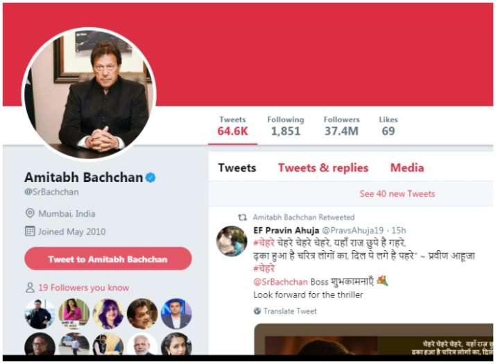 India Tv - Amitabh Bachchan's Twitter account gets hacked