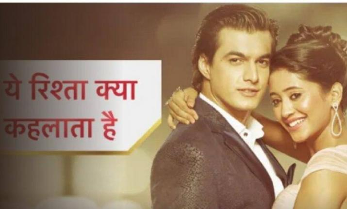 India Tv - Yeh Rishta Kya Kehlata Hai