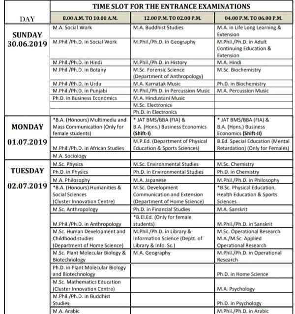 India Tv - Schedule for online entrance examinations