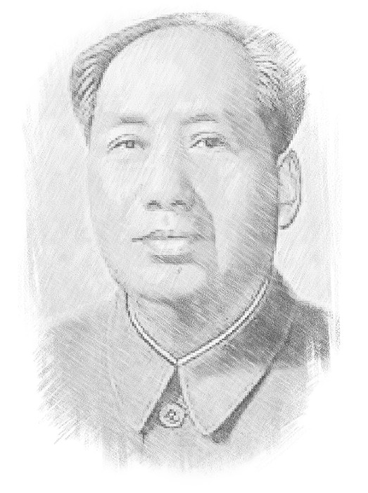 India Tv - Former Chinese Premier Mao Zedong