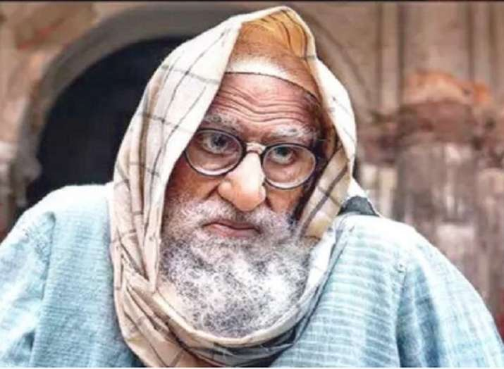Gulabo Sitabo: Amitabh Bachchan looks unrecognizable in the first look of Shoojit Sircar's film