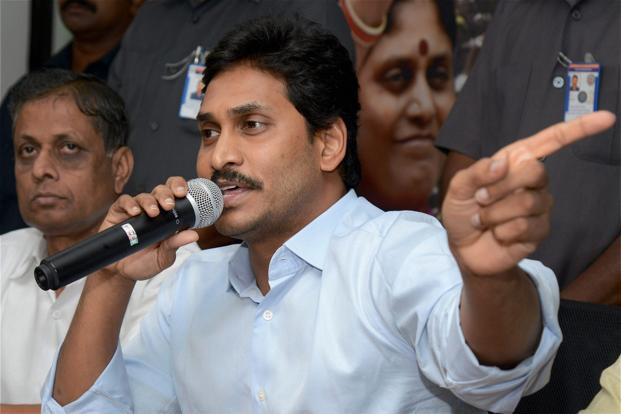 The YSR Congress Party that assumed power on May 30, issued