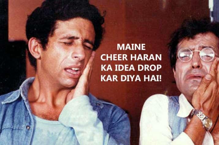India Tv - maine cheer-haran ka idea drop kar diya hai -Jaane bhi do yaaron